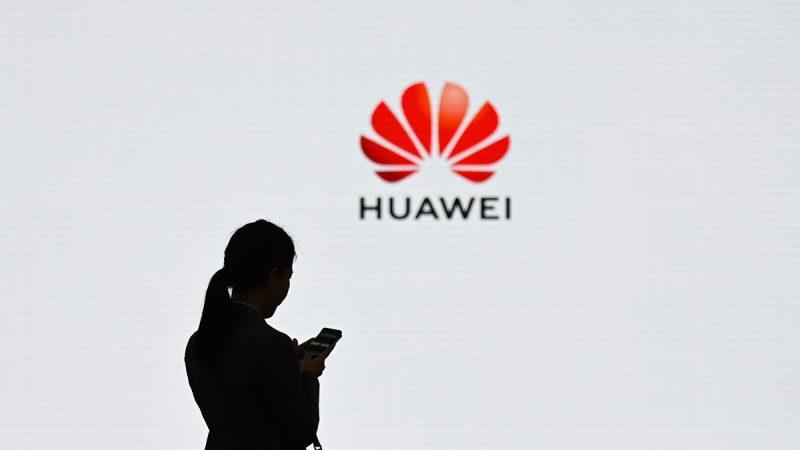 華府智庫:貪便宜使用華為5G 將付出慘重代價
