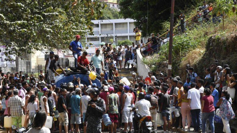 杨宁:美军或进入委内瑞拉 马杜罗日子倒数