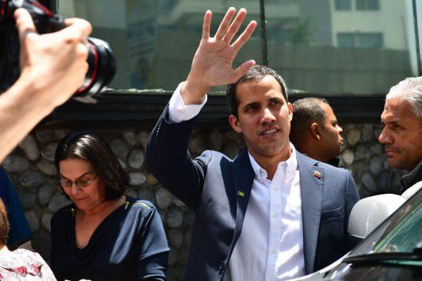 中共拒絕瓜伊多代表出席 美洲開發銀行取消年會
