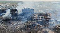 江蘇特大爆炸近700人死傷 53人獲刑 高官免罪