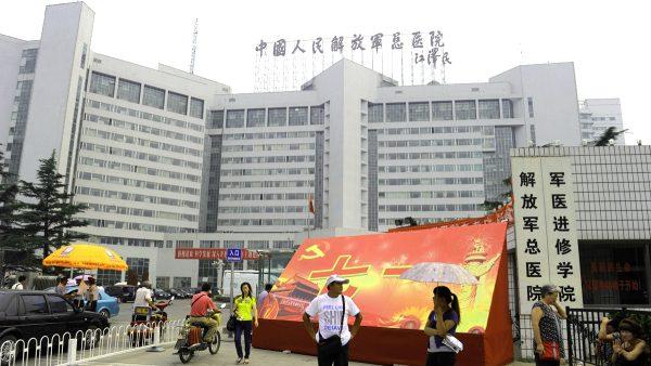 """中共高层行踪诡异 """"301医院""""紧急辟谣引质疑"""