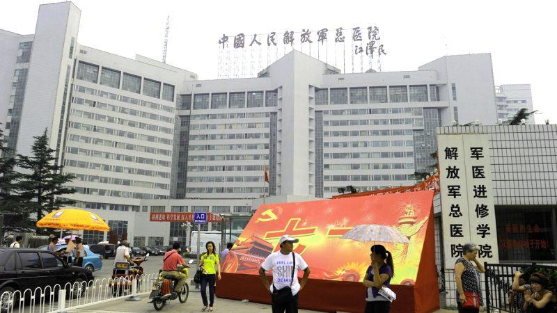 許世友至死不敢進301醫院 死前對楊尚昆說一句話