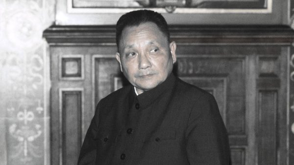 邓小平中江曾毒计  百名将军入冷宫
