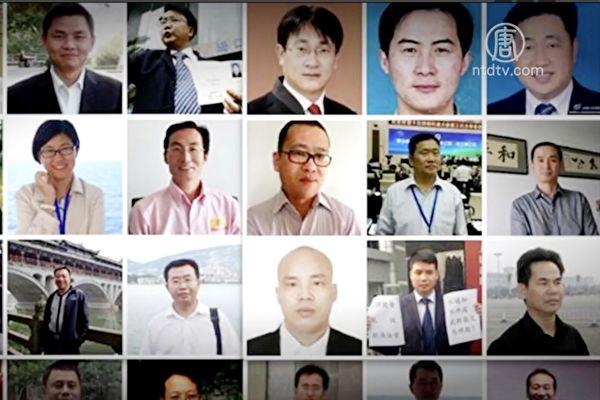 俞晓薇:声援大陆正义律师我们可以做什么