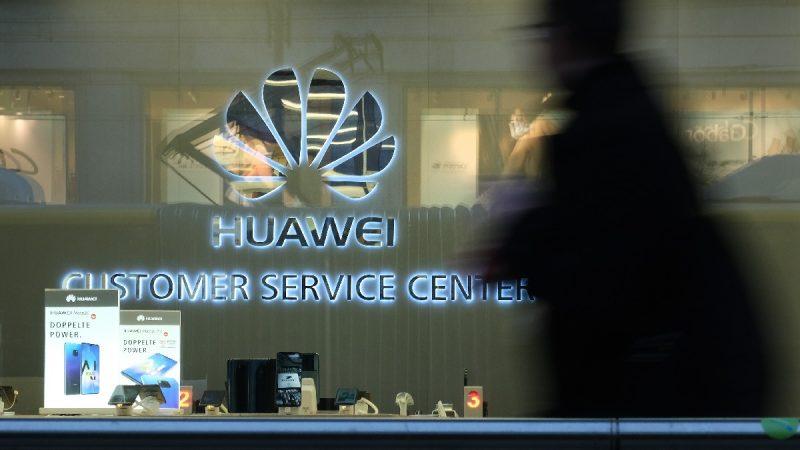 華為支持中共網絡間諜 澳大利亞找到證據