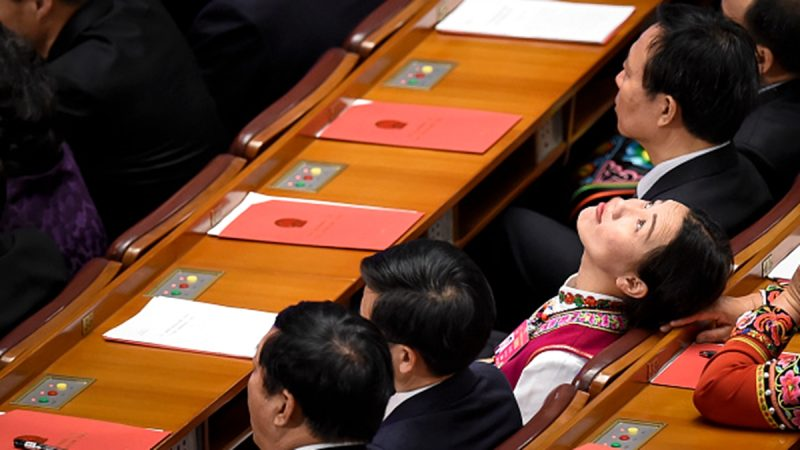 緊日子已開始? 中國7省公務員少招萬人
