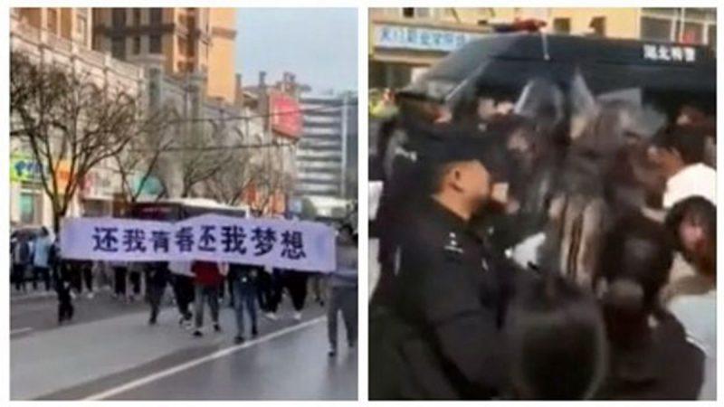 湖北千餘學生抗議學院行騙 遭暴力鎮壓 (視頻)