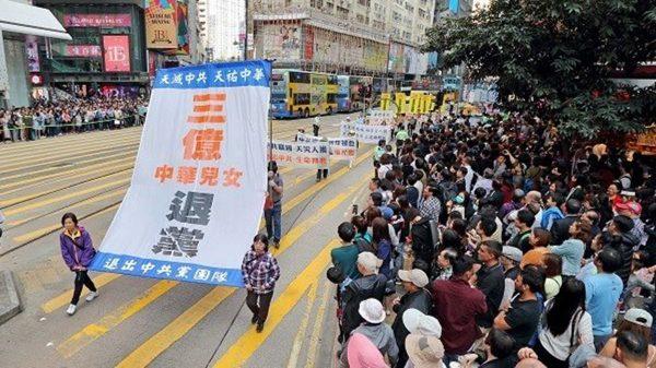 張林:法輪功英勇抵抗共產暴政二十年