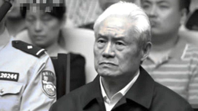 港媒揭秘周永康7次跪求免死 要做「活證據」
