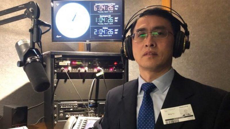 「迫害還在持續升級!」 專訪法輪功學員于溟(音頻)