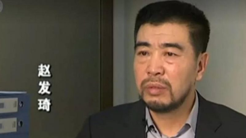 千亿矿权案原告失踪 美媒:中共想抹去这个故事