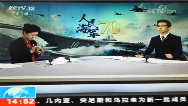習近平海上閱兵 央視直播出「意外」