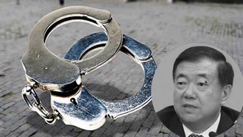 王三运被判12年 曾在习近平身后瞪眼