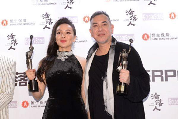 《無雙》獲金像獎最佳電影 黃秋生小美封帝后