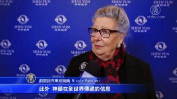 法国观众 神韵展现真正完整的中国