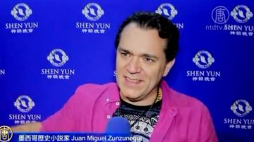 墨国历史小说家:神韵展示中国人的信仰理念