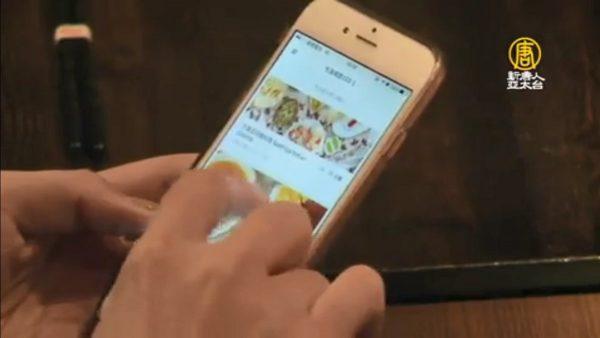 餐廳增客源 手機一點食物就送面前