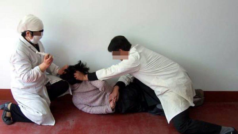 山东女子监狱长期强制人服用不明药物