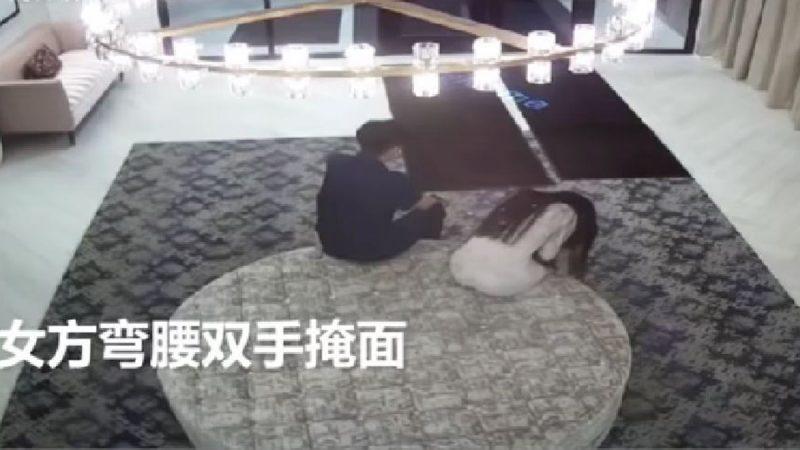 刘强东性侵案最新视频流出 涉事女生双手掩面(视频)
