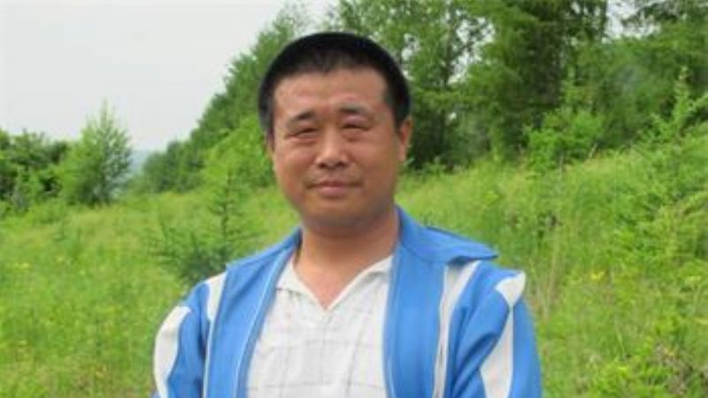 被迫害致残失去双脚 黑龙江43岁王新春含冤离世
