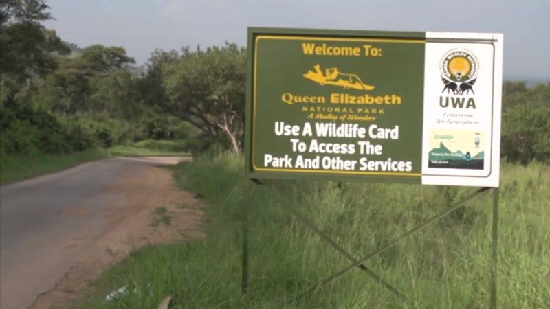 烏干達國家公園 美國女遊客遭匪徒綁架索贖金