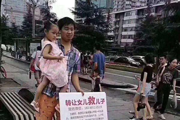 """颜丹:为何中国听不到""""免费医疗""""的呼声?"""