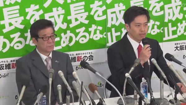 日地方選舉 執政黨大阪府雙輸 保住北海道