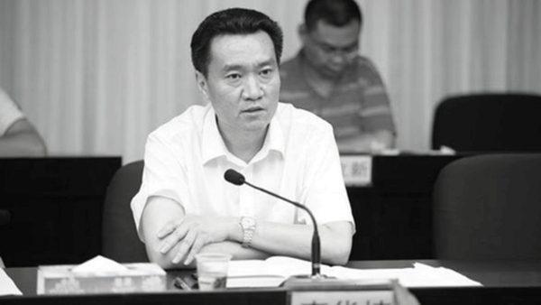 深圳市委前副书记李华楠被逮捕 与蒋尊玉有交集