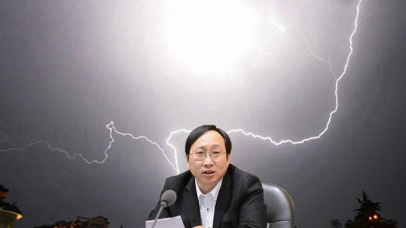 """四川""""严书记""""受贿573万元 当庭认罪"""
