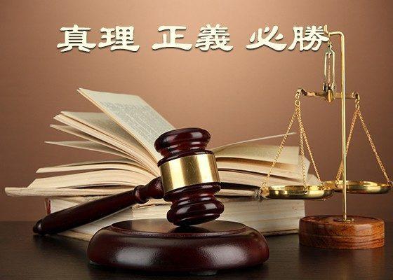 陸文:法輪功學員對法庭人員的慈悲勸善