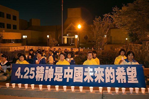"""希望之路——纪念""""四二五""""二十周年"""
