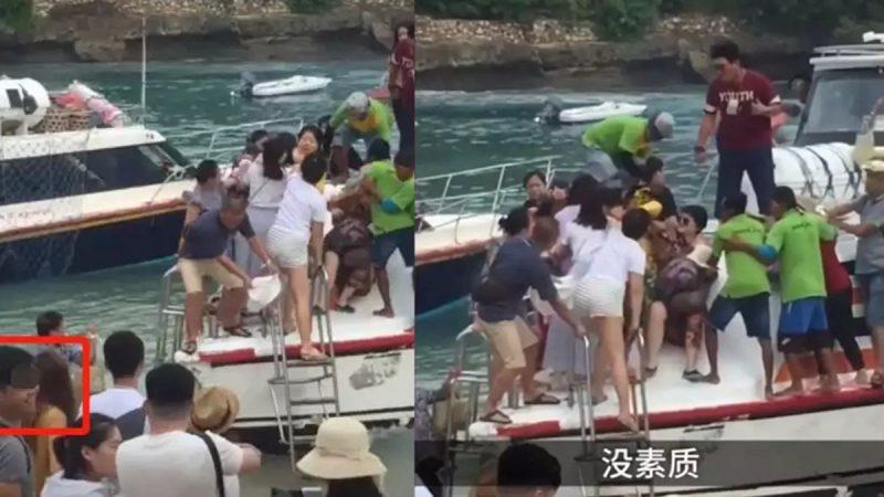 中国大妈国外游轮上互殴险致坠海