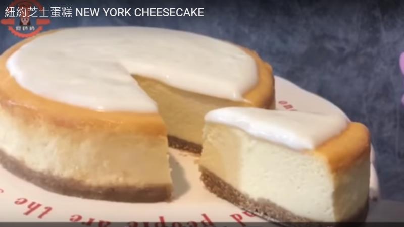 纽约芝士蛋糕 在家简单做(视频)