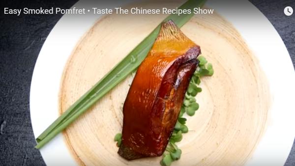 自制烟熏鱼 美味让你想不到的简单(视频)