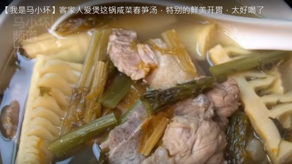 鹹菜春筍湯 特別鮮美開胃(視頻)
