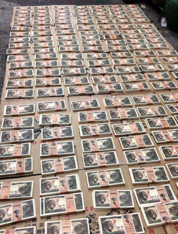 台妇走私逾2亿日圆伪钞 北检近1年半跟监逮捕