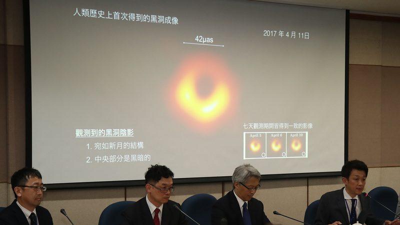 首張黑洞照片曝光 台灣貢獻關鍵技術