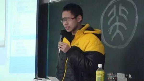 弒母北大學生被抓細節曝光 高智商犯罪震驚全國