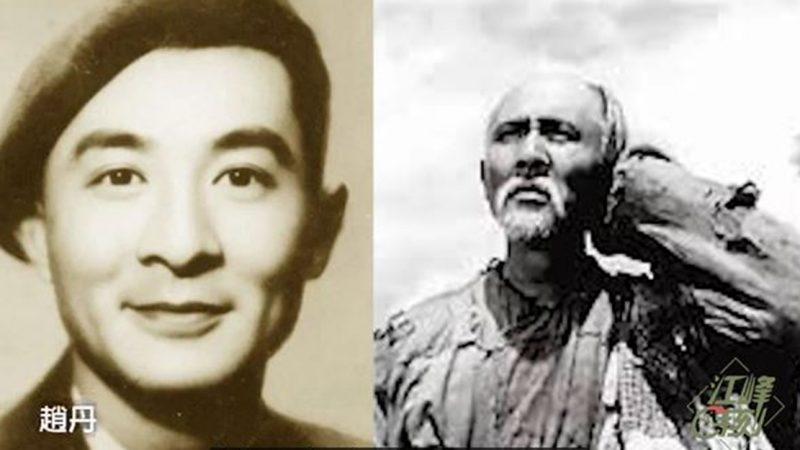 """【江峰时刻】""""新中国""""第一部禁片 为什么对一个乞丐下手那么狠?毛泽东与《武训传》"""