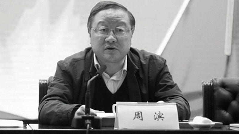 武漢市政法高官被雙開 曾充當黑社會「保護傘」