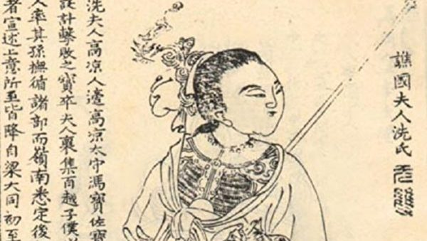 一生不要王位的嶺南女首領 歷三朝壽近百歲