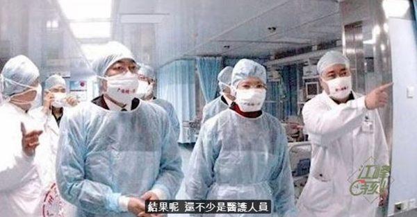 【江峰時刻】薩斯病叫「非典」不為人知的原因與瘟疫背後的黑手