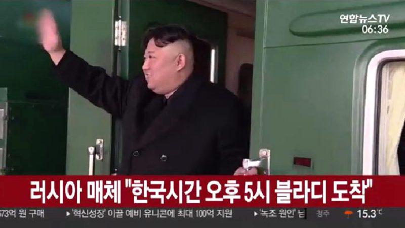 """""""普金会""""谈什么?韩专家:金正恩急需解决一个问题"""