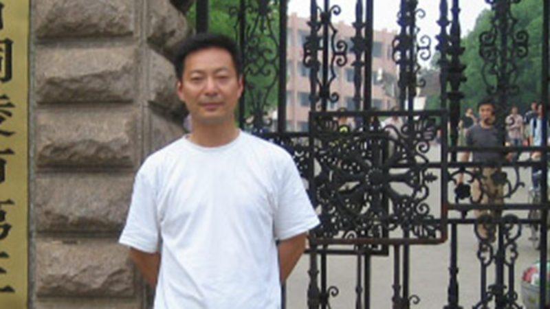 不甘被噤声 南京学者郭泉微信发言遭拘押