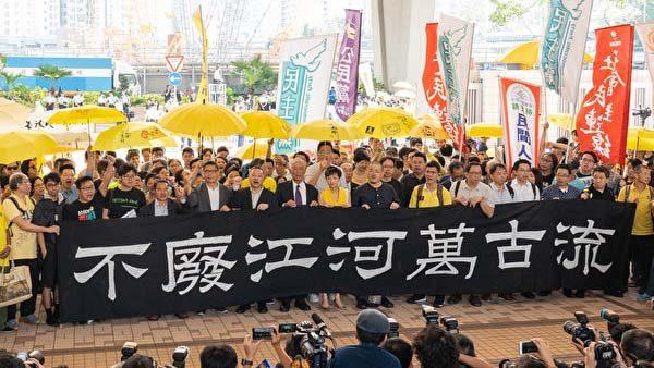 香港占中案宣判4人即时入狱 国际社会深切关注