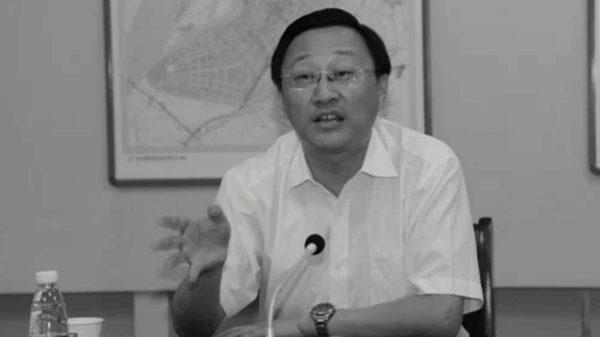 江蘇原副省長破壞兩會?  繆瑞林落馬罪名罕見