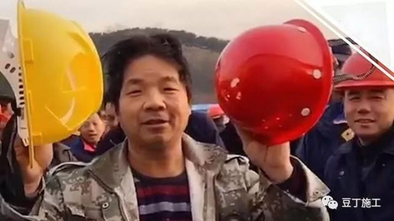 蛋殼安全帽測試影片被刪 當事工人:我要生活