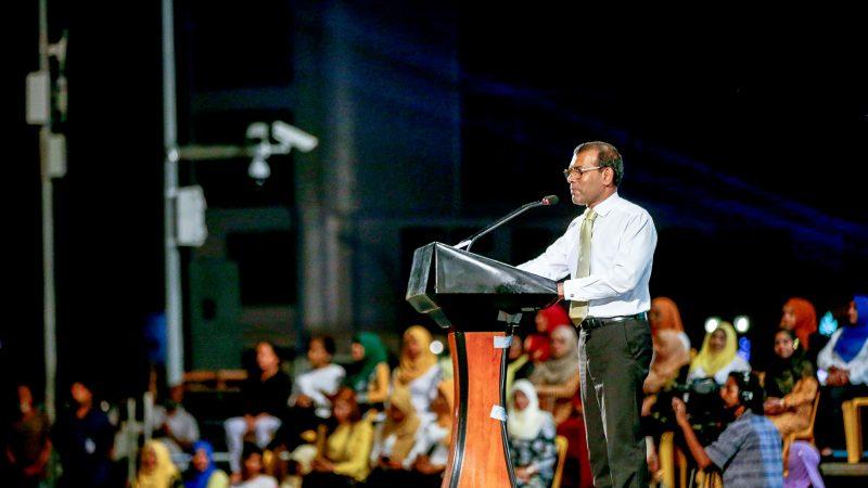 馬爾代夫親中總統敗選 日媒:中共戰略受挫
