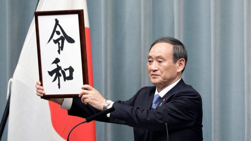 日本網友崇拜張衡 新年號引關注 誰的尷尬