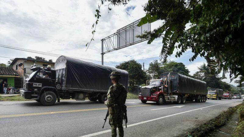 鎖定總統下手 哥倫比亞查獲恐怖主義陰謀